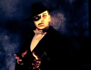 phantommike